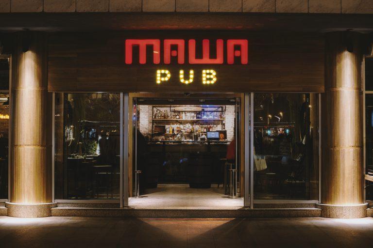 Maša Pub